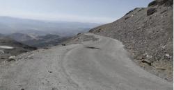 Sierra Nevada, Pico de Veleta